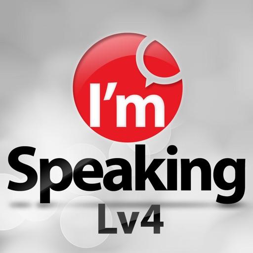 I'm Speaking Level 4 -성공으로 가는 영어