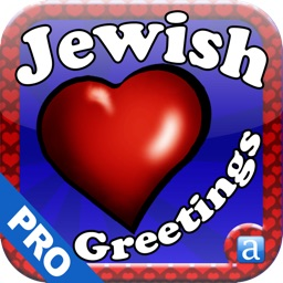 Jewish eGreetings שנהא טובה incl Photo Editor including Shana Tova שנא תובה כרטיס
