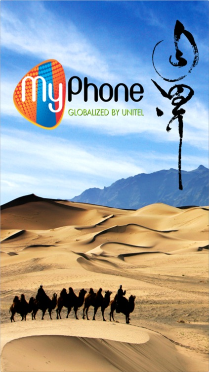 MyPhone globalized by Unitel