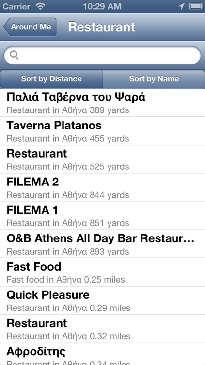 Athens the Offline Map screenshot-4
