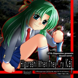 HIGURASHI When They Cry Kai(Ep5)