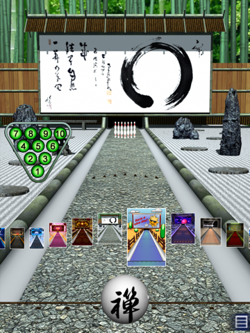 Action Bowling HD screenshot 3
