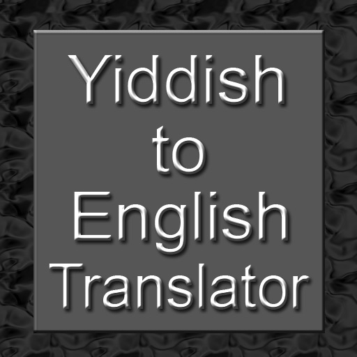 Yiddish to English Translator