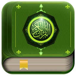 Quran Sharif - Complete Offline Support - Read it anywhere on your device