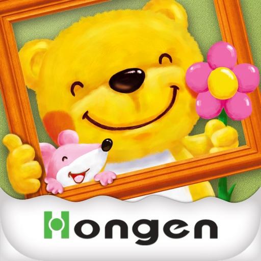 Hello Teddy for Kindergarten 1