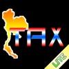 TaxCal Thai Lite