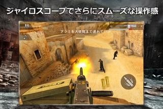 モダンコンバット2:Black Pegasusスクリーンショット4
