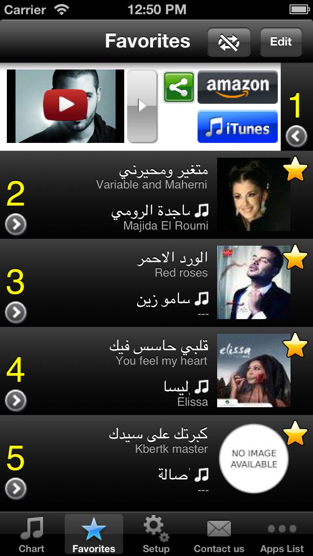 Arab Hits! (Free) - Get The Newest Arabic music chartsلقطة شاشة3