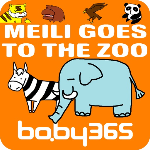 Meili goes to the zoo-baby365