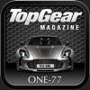 Top Gear Magazine: Aston Martin One-77 Special