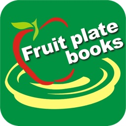 Fruit Plate Books HD