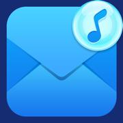邮件提示音