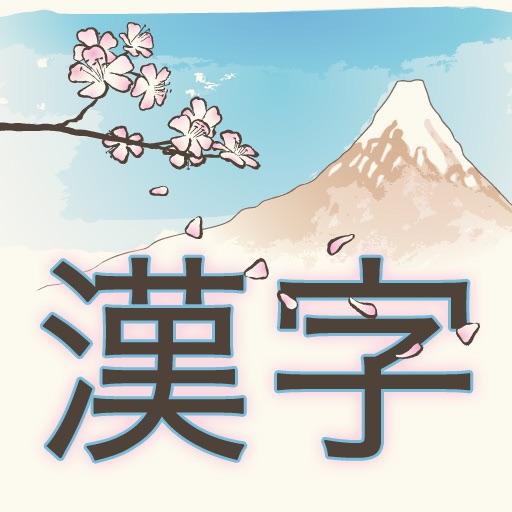 KanjiPop: Kanji Practice in a Fun Game
