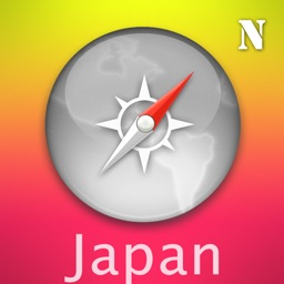 Japan Travelpedia