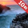 アイルランド島の観光スポットベスト10―見逃せないもの満載のトラベルガイド アイルランド島へ行こう!