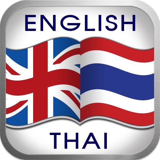 English Thai English Dictionary icon
