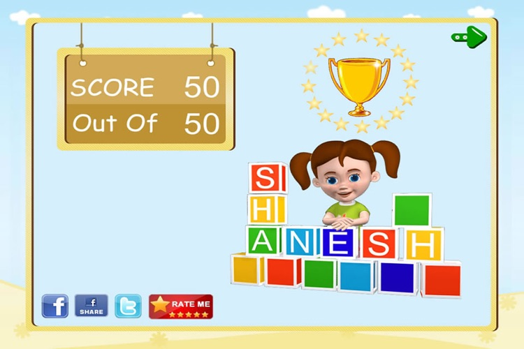 iLNE Spell 1 L – Autism Series screenshot-3