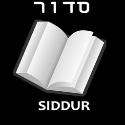 Pocket iSiddur  for iPad