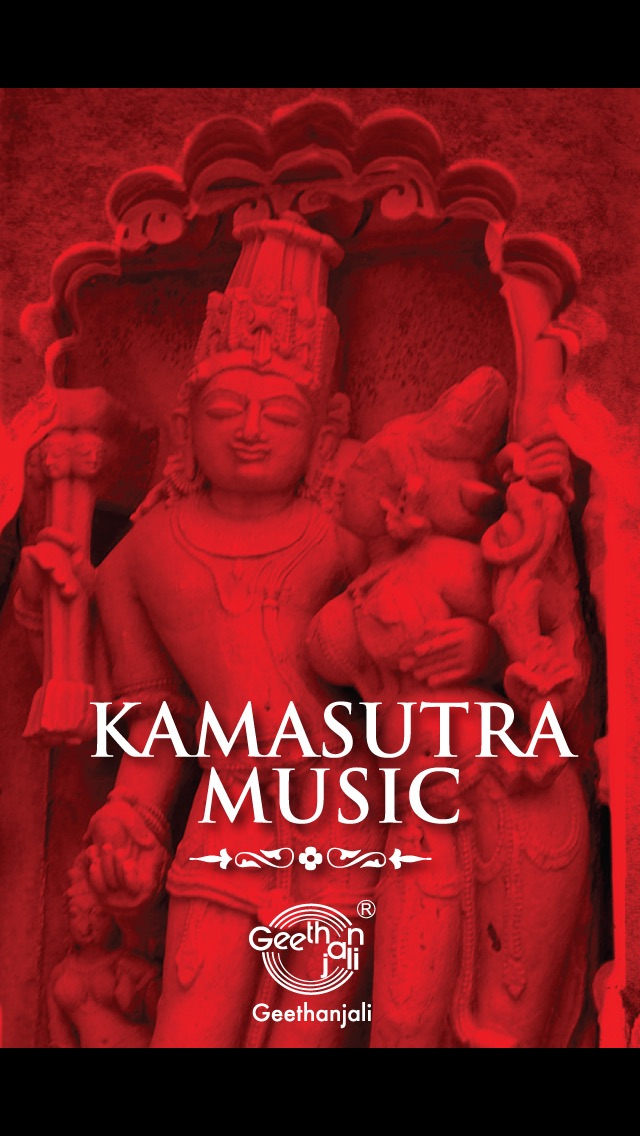 Kamasutra Music-Lite Скриншоты3