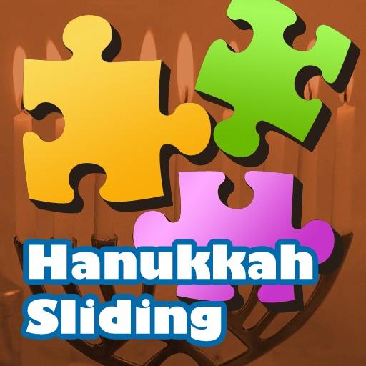 Hanukkah Sliding Puzzle HD