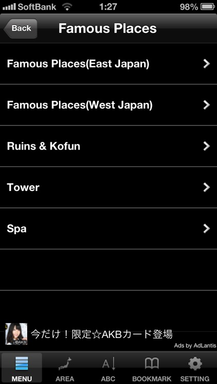 Aerial Photography of Japan screenshot-4