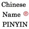 Chinese Name PINYIN