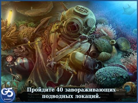 Скачать игру Бездна: Духи Эдема HD