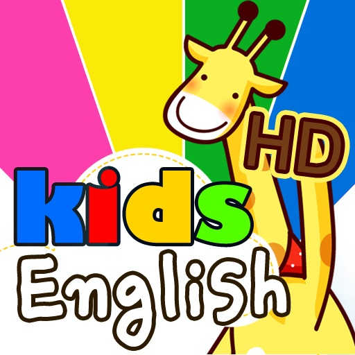 Kids English Plus