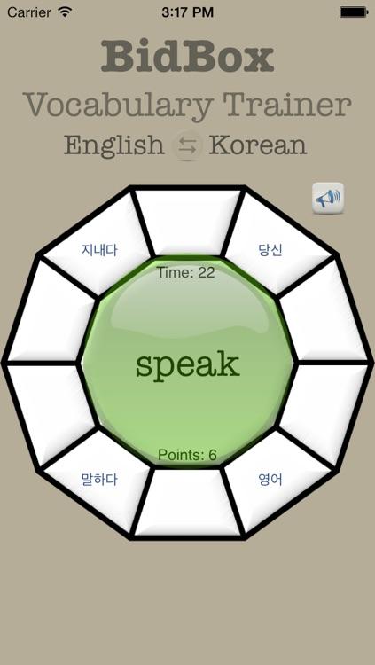 Vocabulary Trainer: English - Korean