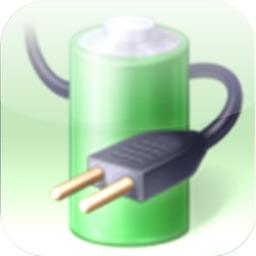Energy Track