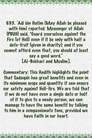 Riyad-us-Saliheen ( Islam Quran Hadith ) screenshot-4