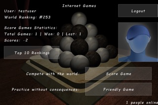 Sphyro 3D screenshot1