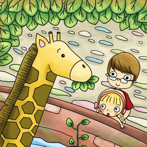 Emma Zoo