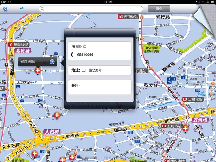 上海地图—大城区详图HD screenshot-3