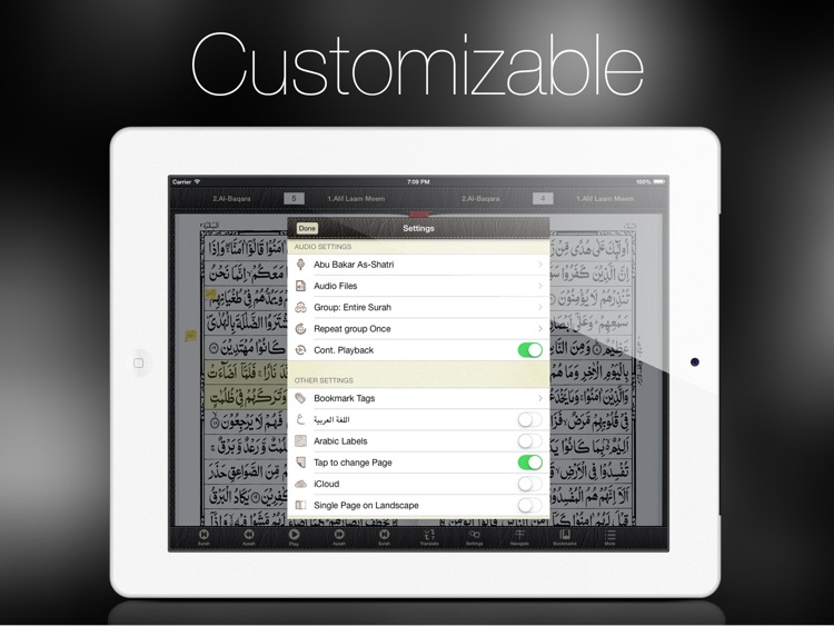 Quran Kareem 13 Line for iPad screenshot-4