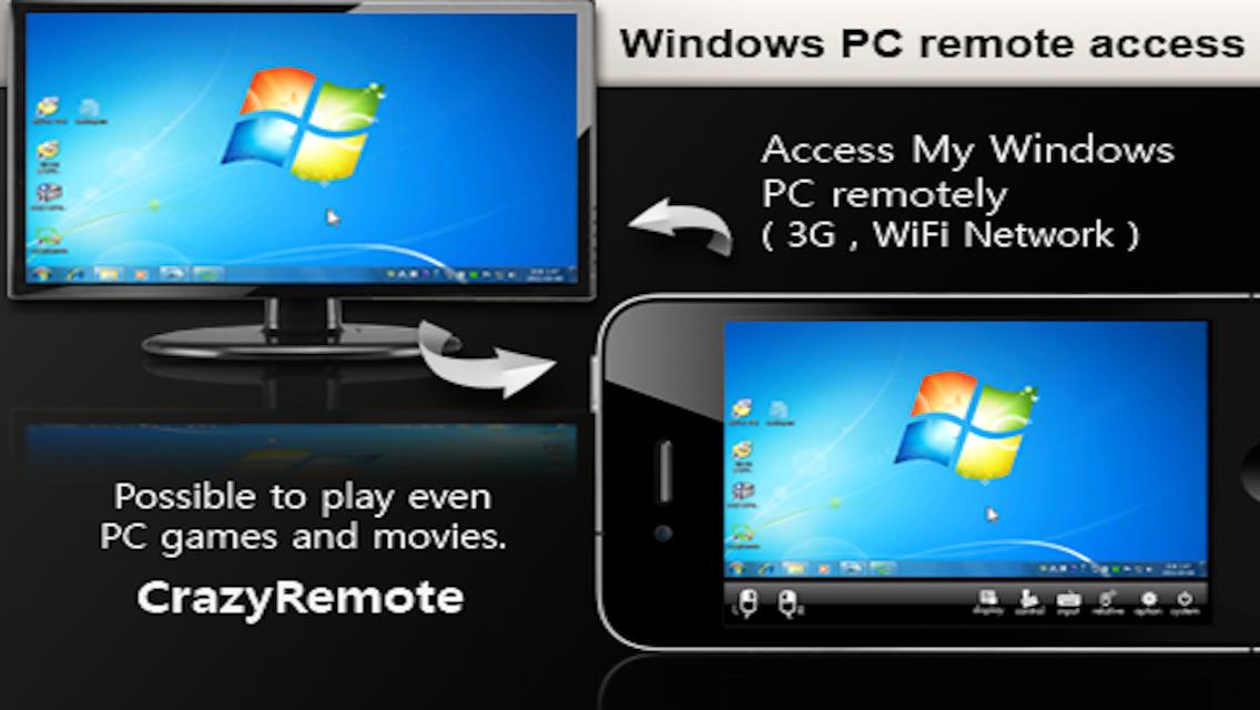 CrazyRemote Pro Screenshot