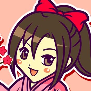 Sho Chiku Bai Pachinko