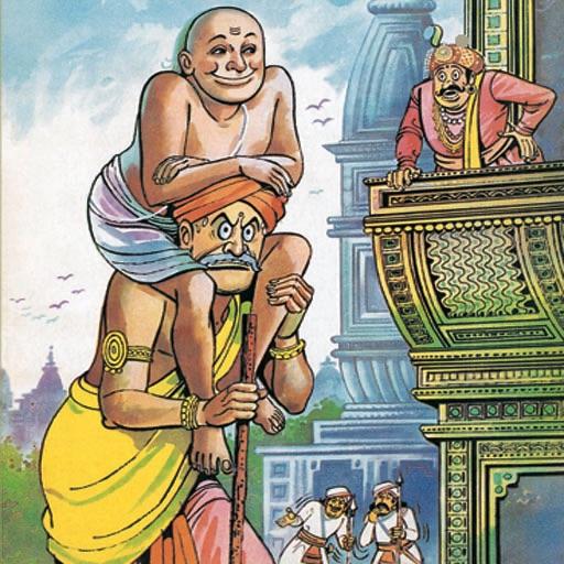 Raman of Tenali(Adventures of a Unique Court Jester) - Amar Chitra Katha Comics