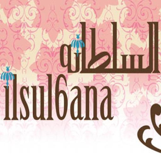 iLSuL6ana