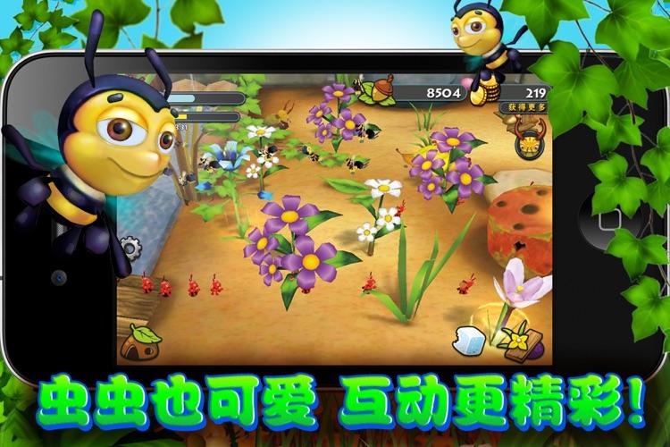 虫虫部落 screenshot-4