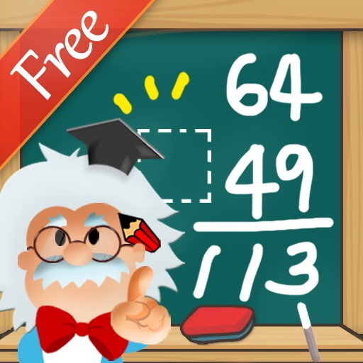 Toddler Math Plus Free icon