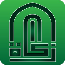 Zakat Calculator - Az-zakah - Calculate and Pay Charity
