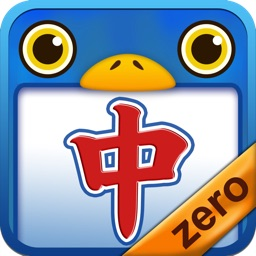 Mabao Zero