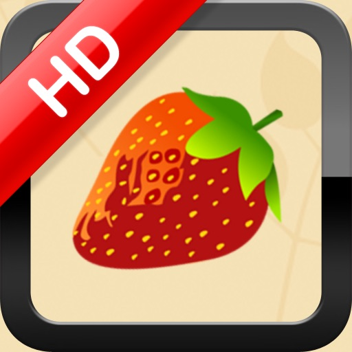 Fruit Tac Toe Free - A Fruity Tic Tac Toe Adventure!