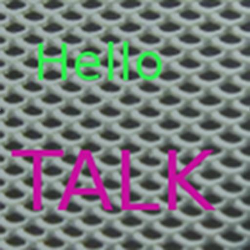 Type 2 Talk