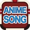 歴代ヒットアニソン! -思い出のアニメソング youtube動画で懐かしいアニメのオープニングやエンディングが見れる!聞ける!-