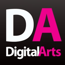 Digital Arts magazine - Advice, Techniques and Inspiration for Creative Pros
