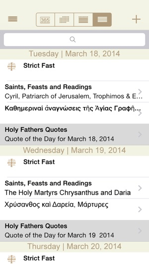 Greek Orthodox Calendar.Greek Orthodox Calendar Hd On The App Store