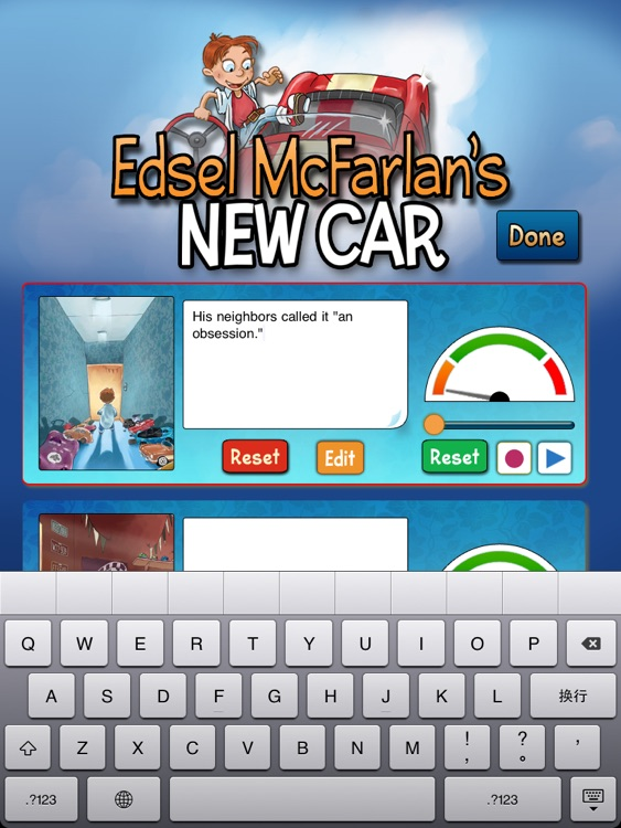 "Edsel McFarlan's New Car: a fun story for any car-obsessed kid  written by Max Holechek, illustrated by Darrell Toland (""Lite"" version, by Auryn Apps) screenshot-3"