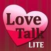 男と女の会話表現辞典 LITE - iPhoneアプリ